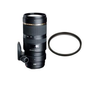 【レンズ保護フィルター付!】 タムロン 大口径望遠ズームレンズ SP 70-200mm F/2.8 Di VC USD Model: A009N ニコン用