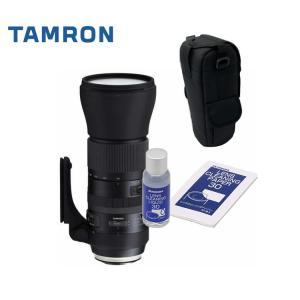 (クリーニングキット付)タムロン(レンズ)SP 150-600mm F/5-6.3 Di VC USD G2 キヤノン用(A022E)(メール便不可)|homeshop
