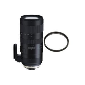 タムロン 大口径望遠ズームレンズ SP 70-200mm F/2.8 Di VC USD G2 ニコン用(A025N)&レンズ保護フィルター(メール便不可)|homeshop