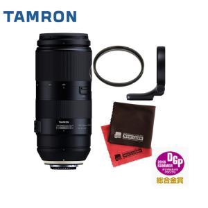 (三脚座&フィルターセット) TAMRON タムロン 超望遠ズームレンズ 100-400mm F/4.5-6.3 Di VC USD キヤノン用 A035E (メール便不可)|homeshop