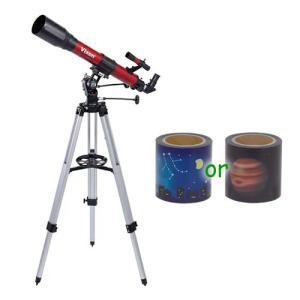Vixen ビクセン 天体望遠鏡 スペースアイ700 RED テープセット (メール便不可)