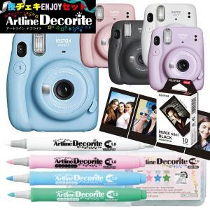 インスタントカメラ チェキ instax mini 11 アートライン デコライト パステルカラー ...