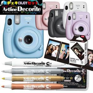 インスタントカメラチェキ instax mini 11 アートライン デコライト ゴールドカラー 4...