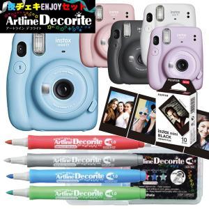 インスタントカメラチェキ instax mini 11 アートライン デコライト メタリックカラー ...