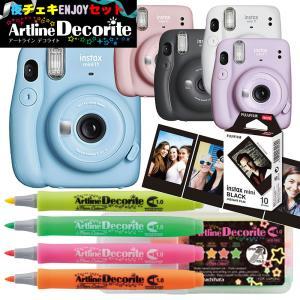 インスタントカメラチェキ instax mini 11 アートライン デコライト ネオンカラー 4色...