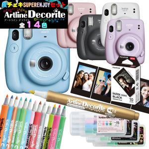 インスタントカメラチェキ instax mini 11 アートライン デコライト (16本計14色)...