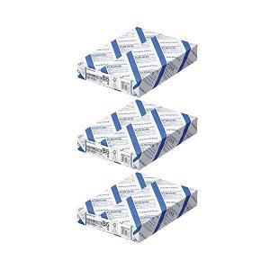 (お得な3冊セット)コクヨ(プリンター用紙/コピー用紙)KB用紙(共用紙) KB-35N (FSC認証64g/m2)(B5サイズ/500枚入)(メール便/ラッピング不可)|homeshop