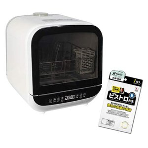 エスケイジャパン(SK JAPAN) 食洗機 (SDW-J5L-W) 工事不要 食器洗い乾燥機 2〜...