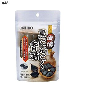 【48点セット】【サプリメント】オリヒロ 醗酵黒にんにく香醋 180粒    農薬や化学肥料を使用せ...