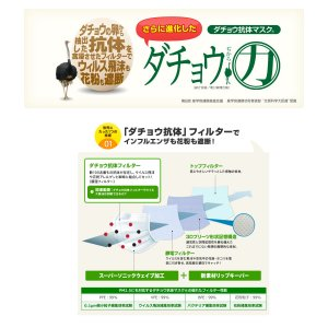 10点セット!クロシード さらに進化したダチョウ抗体マスクS少し小さめサイズ+手ピカジェル プチ 1.2mlx6包 1個付|homeshop|02