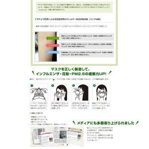 10点セット!クロシード さらに進化したダチョウ抗体マスクS少し小さめサイズ+手ピカジェル プチ 1.2mlx6包 1個付|homeshop|06