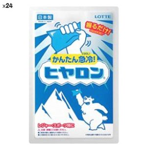 (24点セット) (冷却用品) ロッテ ヒヤロン (メール便不可)(ラッピング不可) homeshop