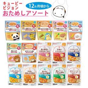 (15種類セット) キューピー 離乳食 ハッピーレシピ 80g(12ヶ月頃〜) キユーピー ベビーフ...