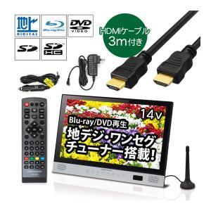 ブルーレイプレイヤー Blu-ray ポータブル GH-PBD14AT-BK dvdプレイヤー ポー...