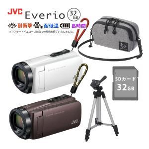 (おまけ付き) JVC ビデオカメラ (SDカード充実セット) Everio エブリオ GZ-F27...