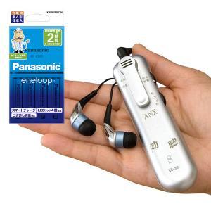 集音器 充電式 KR-88 効聴S 超高感度充電型集音器 アネックス (急速充電器付き) ホームショッピング