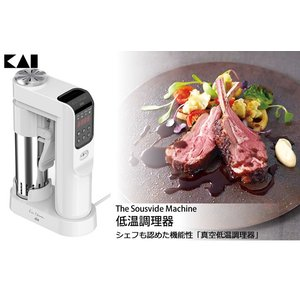 (限定10台!両手鍋付)貝印 低温調理器 Kai House AIO Sousvide Machine DK-5129 (メール便不可)|homeshop|02