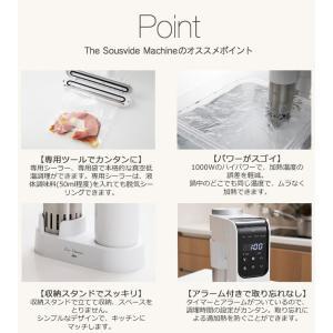 (限定10台!両手鍋付)貝印 低温調理器 Kai House AIO Sousvide Machine DK-5129 (メール便不可)|homeshop|05