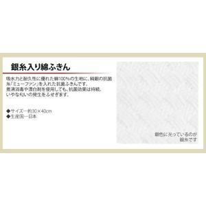 (限定10台!両手鍋付)貝印 低温調理器 Kai House AIO Sousvide Machine DK-5129 (メール便不可)|homeshop|07