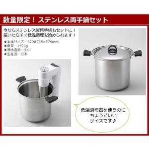 (限定10台!両手鍋付)貝印 低温調理器 Kai House AIO Sousvide Machine DK-5129 (メール便不可)|homeshop|08