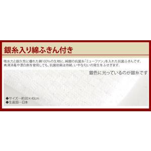 (包丁を長くお使い頂くために!ふきん付)貝印 関孫六 ダマスカス 三徳 165mm AE-5200 包丁(メール便不可)|homeshop|05