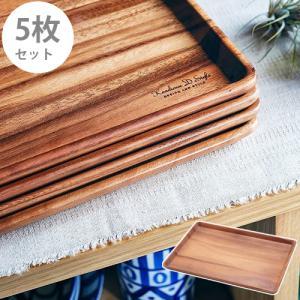 (送料無料)(5枚セット ふきん付)(木製トレイ)ケヴンハウン ランチトレイ Lサイズ KDS.177-L (KEVNHAUN D STYLE)(メール便不可)|homeshop