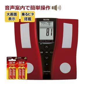 (モニター電池だけではという声にお応えして予備電池付)音声で案内してくれる体組成計 TANITA(タ...