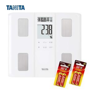 モニター電池だけではという声にお応えのセット TANITA[タニタ] 体組成計 BC-331 WH ...
