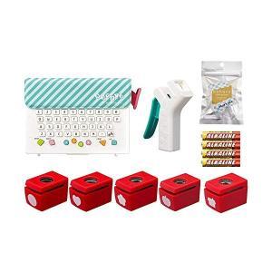 【テープ&電池付】【本体&オプションフルセット】キングジム ひより&パンチ・抜き型・単4電池セット 【メール便不可】|homeshop