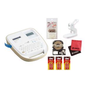 (届いたらすぐ使えるタグメーカー・ボタン・りぼん・電池セット)キングジム ラベルライター テプラPRO SR170 (オートカッター付)(メール便不可)|homeshop