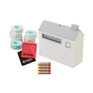 (送料無料)(フィルムテープ6種&電池&クロスセット)キングジム ラベルライター こはる MP20(メール便不可)|homeshop