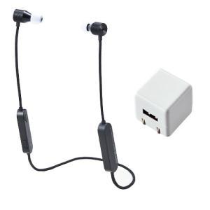 キングジム デジタル耳せん MM2000 コンセントからも充電できる!キューブ型AC充電器&マイクロ...