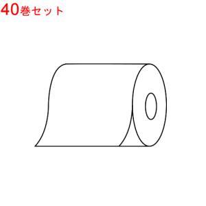 (お買得な40巻セット)(高品質日本製)日本製 感熱レジロール紙(58mm×70mm×12mm)×40巻(メール便不可)|homeshop