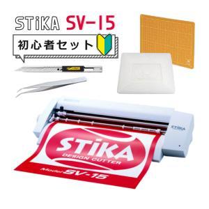 カッティングマシン SV-15 (便利グッズ付き) ローランドディージー ステカ (メール便不可) (WIN10対応)|homeshop