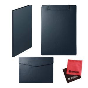 (6月7日発売予定)(レザフェスセット)キングジム レザフェスU ネイビー クリアーファイル20ポケット クリップボード ドキュメントケース|homeshop