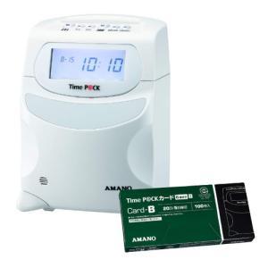 (タイムカード付)(TimeP@CKカードB)アマノ タイムレコーダー TimeP@CKIII 100&TimeP@CKカードBセット (タイムパック)(メール便不可)|homeshop