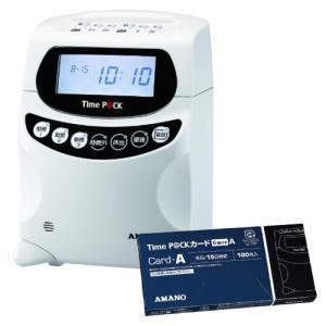 (タイムカード付)(TimeP@CKカードA)アマノ タイムレコーダー TimeP@CKIII 150 WL &TimeP@CKカードAセット (タイムパック)(メール便不可)|homeshop