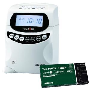 (タイムカード付)(TimeP@CKカードB)アマノ タイムレコーダー TimeP@CKIII 150 WL &TimeP@CKカードBセット (タイムパック)(メール便不可)|homeshop
