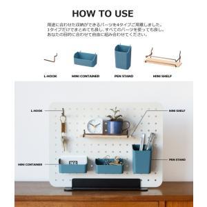 (オプションフルセット)キングジム 卓上収納ボード PEGGY(ペギー) チャコールブラック ペグボード おしゃれ収納 DIY (メール便不可)|homeshop|04