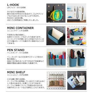 (オプションフルセット)キングジム 卓上収納ボード PEGGY(ペギー) チャコールブラック ペグボード おしゃれ収納 DIY (メール便不可)|homeshop|05