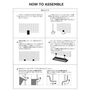 (オプションフルセット)キングジム 卓上収納ボード PEGGY(ペギー) チャコールブラック ペグボード おしゃれ収納 DIY (メール便不可)|homeshop|06