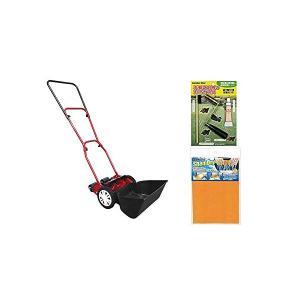 (セット)キンボシ(芝刈機) ナイスバーディーモアー GSB-2000N+手動芝刈機 研磨セット(GL-100)+シャムドライ (芝刈り機) homeshop