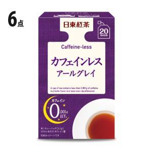 (6点セット)日東紅茶 カフェインレスアールグレイ 20入