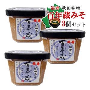 (3点セット)浅利佐助商店 浅利 百年蔵味噌  500g (メール便不可)|homeshop