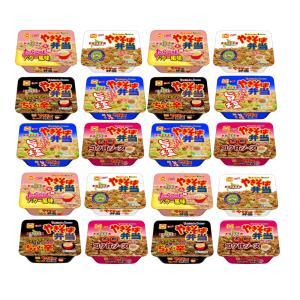 (24点セット) お得な詰め合わせ!食べ比べアソート6種(食品)東洋水産 マルちゃん やきそば弁当 北海道限定