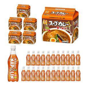 ポッカサッポロ リボンナポリン455ml 24本+マルちゃん スープカレーラーメン 5袋×6点