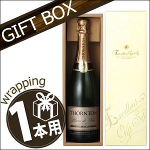 (有料ラッピング)(1本用)ワイン・日本酒用ギフトボックス&ラッピング (WINE-BOX )1本用(メール便不可) homeshop