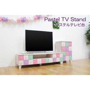 パステルシリーズ テレビ台(ホワイトウォッシュ) 白 インテリア 寝具 収納 収納家具 ローボード MTV-7502WS AT166 homestyle