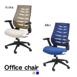 オフィスチェア OFC-21 AZ475 homestyle