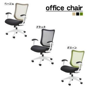 オフィスチェア  OFC-20 AZ476 homestyle